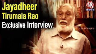 Telangana Literature and Historical Researcher Jayadheer Tirumala Rao - V6 Telangana Animuthyalu