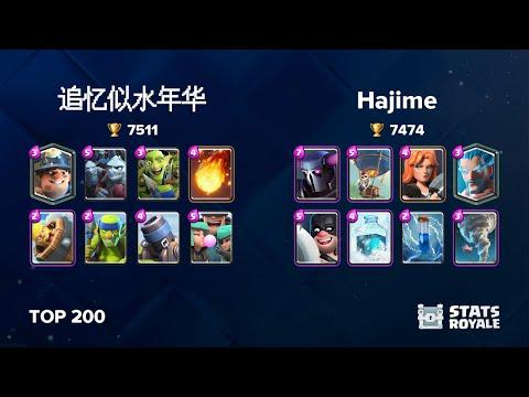 追忆似水年华-vs-hajime-[top-200]