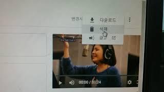 200만 육박한 연예인ccm찬양1 삭제했어요.