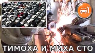 toyota Corolla, Camry, Prius - Замена ШРУСа