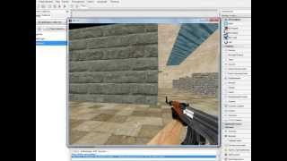 первый пример cs1.0 на Devel Studio 3D