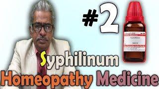 Homeopathy Medicine - Syphilinum (Part-2) -- Dr P.S. Tiwari