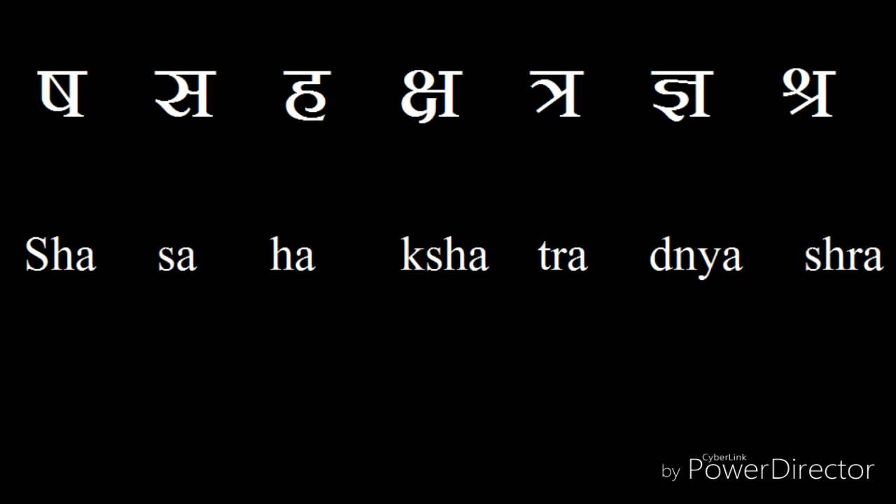 Hindi Consonants How To Write Hindi Lettershindi Varnamala