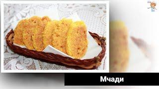 Мчади – простая и вкусная альтернатива хлебу из Грузии