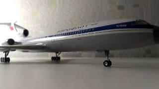 """Обзор модель самолёт """"ТУ 154 М"""" ссср аэрофлот. из соведского фильма """"ЭКИПАЖ"""""""