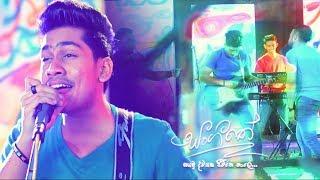 Giniyam Sara Kella - Pramoth Ganearachchi | Sangeethe Teledrama Song