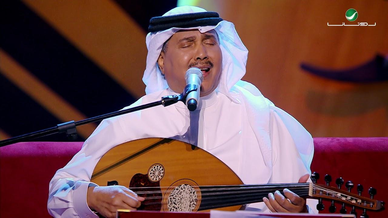 Mohammed Abdo  … Jurh aleuyun | محمد عبده … جرح العيون - جلسات الرياض ٢٠١٩