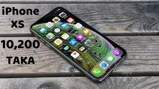 Download Video iPhone XS High Super Master Copy Unboxing MP3 3GP MP4