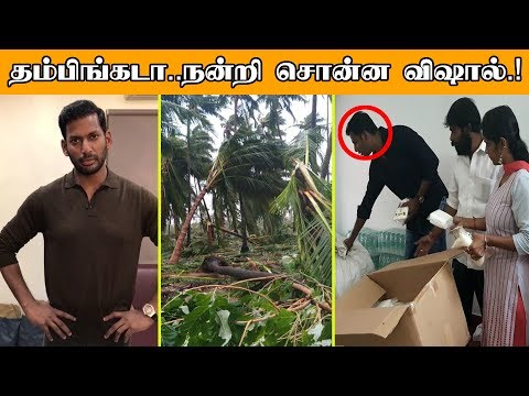 Thambingada.. Vishal Thanks to His Fans | Gaja cyclone Relief | Save Delta | Chennai