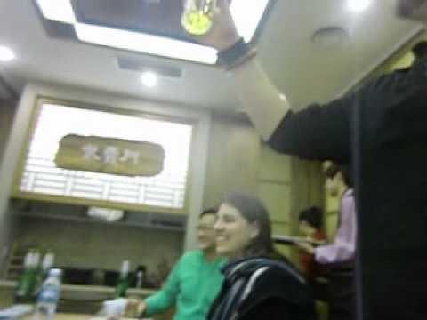 Josh's Toast at the Korean Restaurant in Qingdao, China