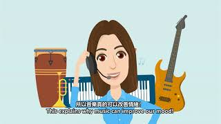 音樂治療是甚麼?| An Introduction to Music Therapy