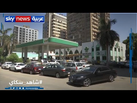 مصر .. مليون سيارة تعمل بالغاز الطبيعي  - 20:01-2020 / 7 / 14