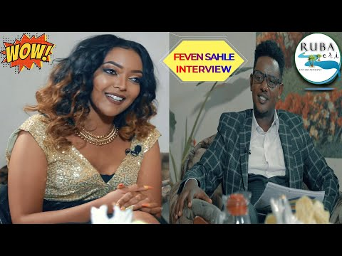NEW Eritrean Movie l EFRA SHOW l FEVEN SAHLE INTERVIEW l ዕላል ምስ ስነ-ጥበባዊት ፌቨን ሳህለ l COMING SOON 2021
