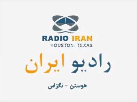 2015-05-20 Mr. Shamshiri Speech from Radio Iran (Houston, TX)
