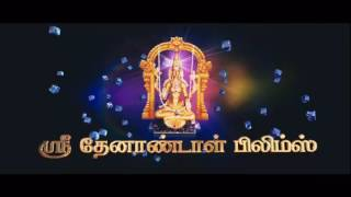 Vijay 61 teaser