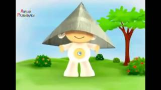 Тини Лав ПОЛНАЯ ВЕРСИЯ, Развивающий мультфильм для детей