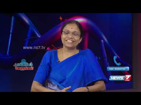 Everything You Need to Know About Genetic Disorders | Doctoridam Kelungal 2/3 | News7 Tamil