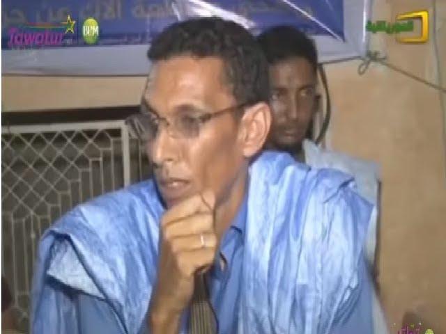أجواء  الحملات الإنتخابية في ولاية لبراكنة | قناة الموريتانية