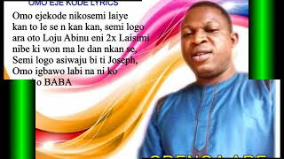 GBENGA ARE TOPE ALABI amp BOLA ARE LATEST DIVINE GOSPEL PRAYER SONG