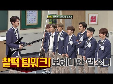 EXO's Effortless 'Perfect Teamwork'  (Knowing Bros) Ep. 159