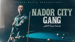 "FARID BANG - ""NADOR CITY GANG"" [official Video]"