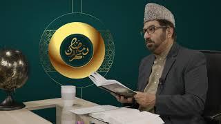 Dars du Ramadan n°23 le Djihad é Akbar Le plus grand Djihad (DJIHAD = Faire des efforts)