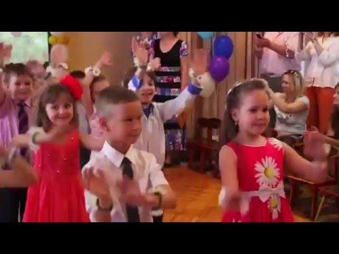 """""""Ромашковое поле"""" / вход на выпускной/"""