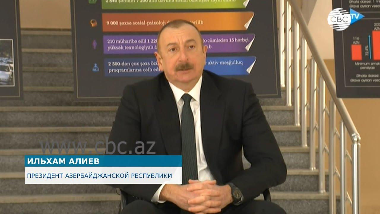 Социальная политика Азербайджана
