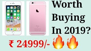 Iphone 6s Unboxing in 2O19 | Worth Buying In 2019??