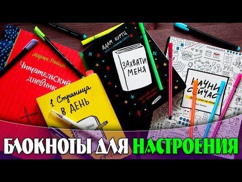 Дневник читателя в школе 1 4 классы