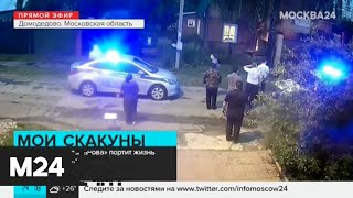 """На """"соседа Олега Газманова"""" пожаловались жители поселка - Москва 24"""