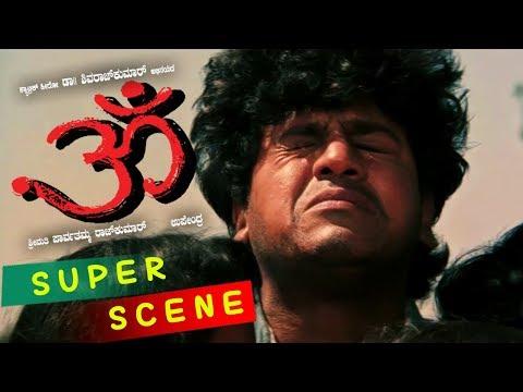 OM Kannada Movie Scenes | Shivarajkumar Comes To Meet His Sister Emotional Scenes | Kannada Scenes