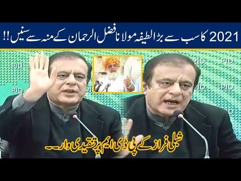 2021 Ka Sub Say Bara Lateefa Kia ? Shibli Faraz Badly Criticized PDM Parties