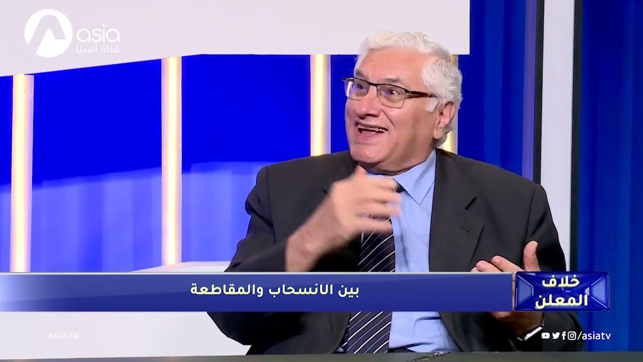 الرفيق رائد فهمي في برنامج -خلاف المعلن- على قناة اسيا  - 20:55-2021 / 9 / 16