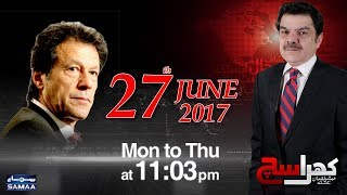 Khara Sach | Mubashir Lucman | SAMAA TV | 27 June 2018