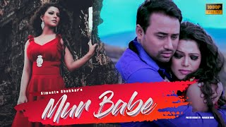 Mur Babe - Simanta Shekhar | Preety Kongana | Official Full Video Song | Full HD