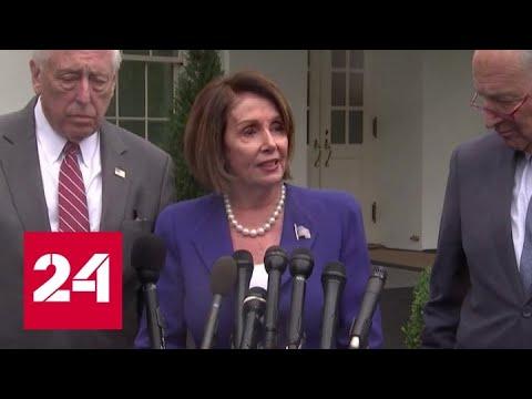 Дональд Трамп усомнился в адекватности члена конгресса США Нэнси Пелоси - Россия 24