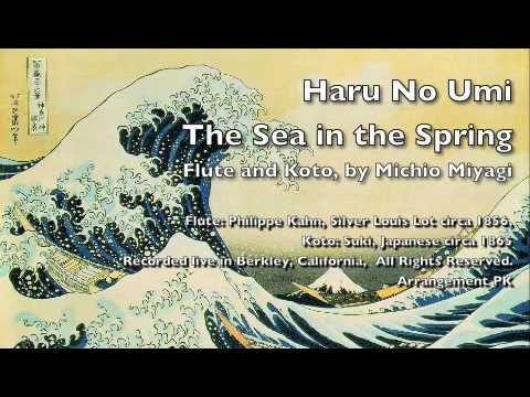 Haru No Umi