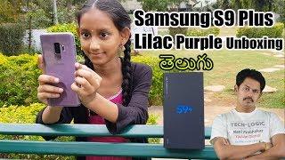 Samsung S9 Plus lilac Purple Unboxing   in Telugu   Tech-Logic