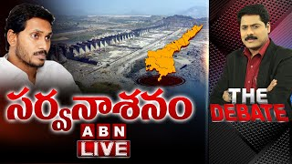 LIVE:సర్వనాశనం || Polavaram Project Vs Central Govt Vs Jagan Govt || The Debate With VK || ABN LIVE