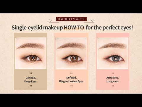 [ETUDE 에뛰드] Single eyelid makeup HOW-TO for perfectly made up eyes!