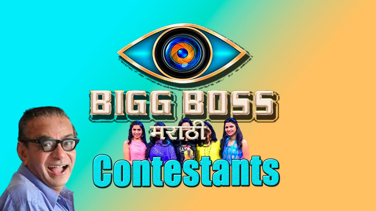 BIGGBOSS Marathi Season 3 biggboss marathi season 3 compition and apply process