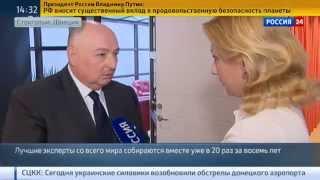 Интервью Вячеслава Моше Кантора на форуме по предотвращению ядерной катастрофы(, 2015-06-10T18:30:53.000Z)