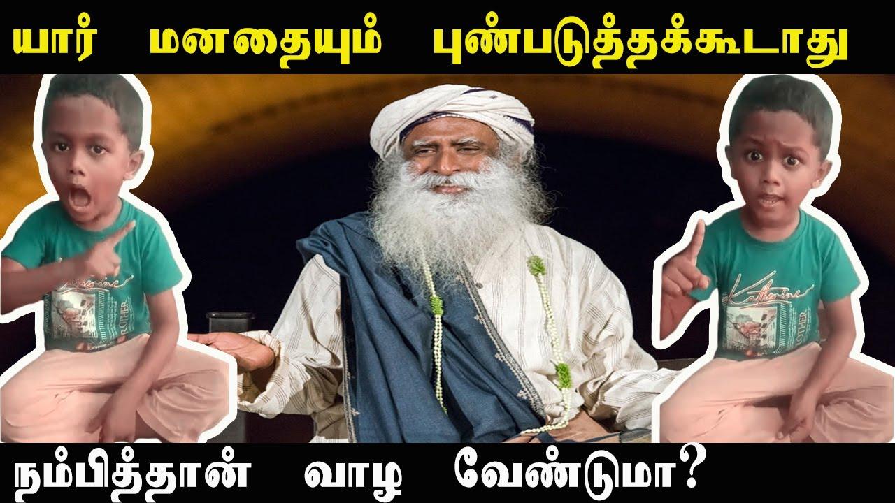 குழந்தைகளிடம் மூடநம்பிக்கை திணிக்கப்படுகிறதா? | Dravidam  100
