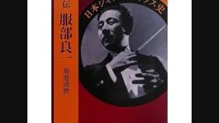 ブギの笠置シヅ子の代表曲、「ホームランブギ」です。戦後、大下弘の登...
