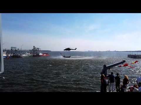 "Bordhubschrauber ""Sea Lynx"" Mk 88 A"