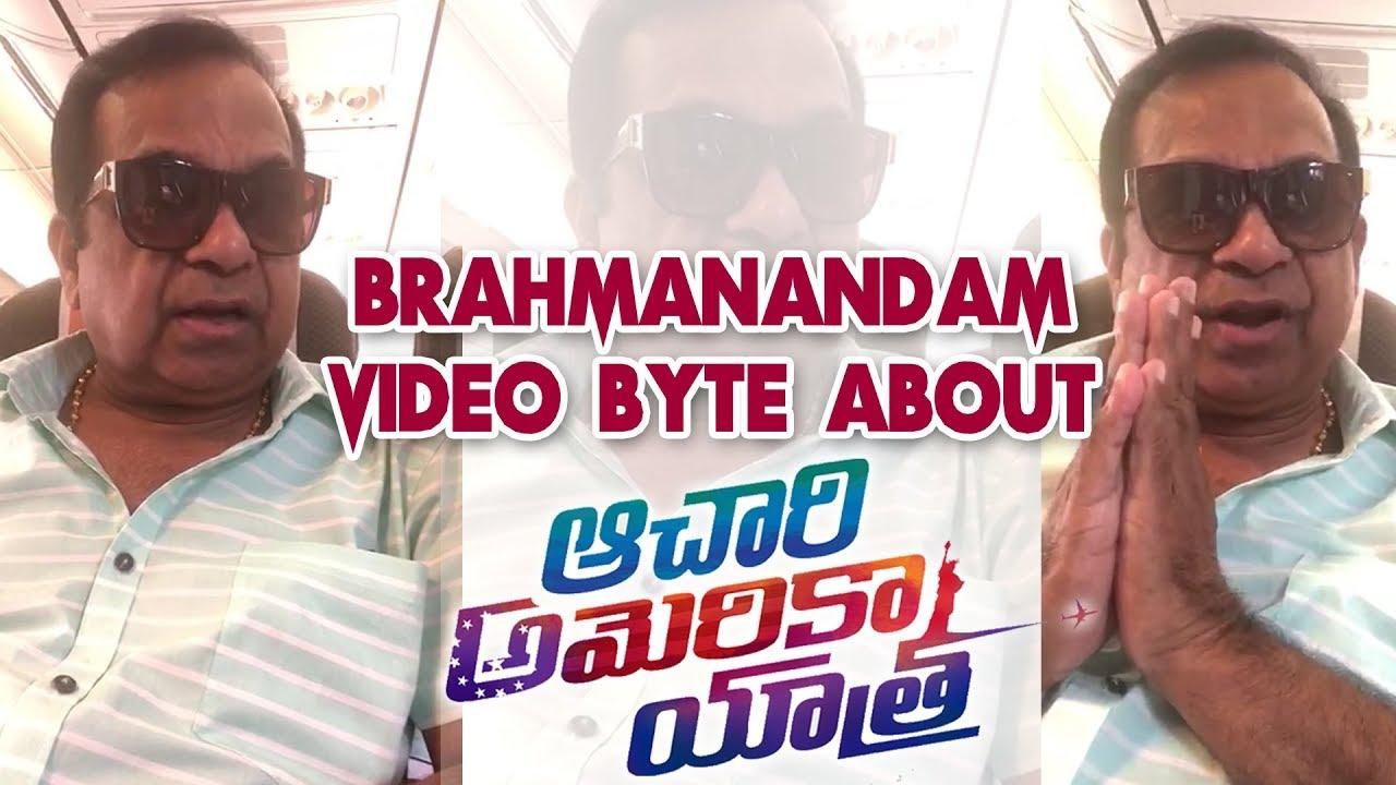 Brahmanandam Video byte about Achari America Yatra   Vishnu Manchu, Pragya Jaiswal   Brahmanandam