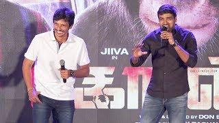 Jiiva & Sathish Hilarious Conversation at Gorilla Movie Audio Launch