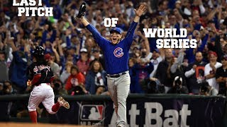 MLB: Last Play of The Last 25 World Series (1992 - 2016)