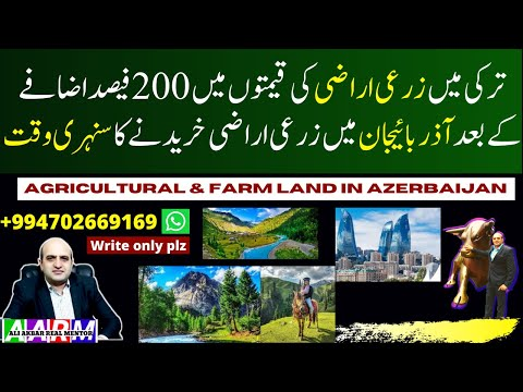 Turkish Agriculture land Prices increased 200 % and now is Golden time to  buy Land in Azerbaijan !!